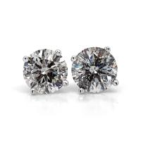 14KT White Gold 2 1/2 ct G-H I2-I3 4 Prong Martini Pushback Solitaire Earrings